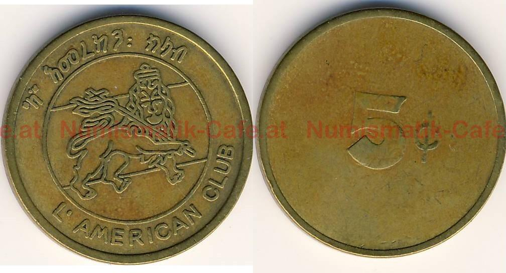 #HSc31 - Token 5 Cents L'American Club (AD 1966 - 1974)